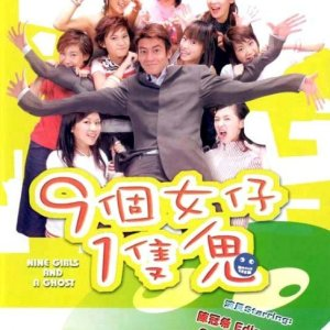 Nine Girls and a Ghost (2002) photo