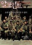 Favorite Army's movies