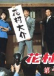 Plan to watch Japanese dramas 2000-2003