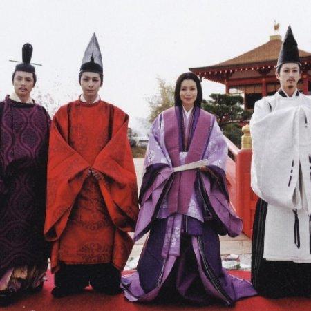 The Tale of Genji (2011) photo