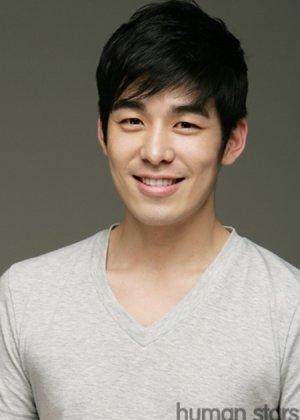 Kim Sa Kwon in Drama Special Season 5: Illegal Parking Korean Special (2014)
