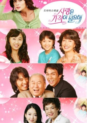 Love Needs a Miracle (2005) poster