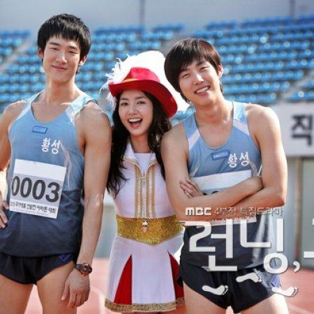 Running Gu (2010) photo