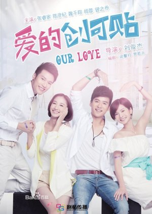 Our Love (2013) - MyDramaList