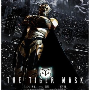 The Tiger Mask (2013) photo