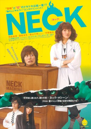 Neck (2010) poster