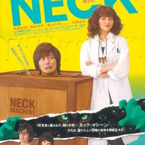 Neck (2010) photo