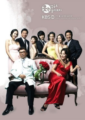 Look Back With a Smile (2006) poster