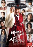 Korean Movies To Watch: Historical Comedies