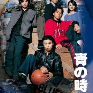 Ao no Jidai (1998) photo