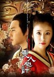 [Priority] Historical Chinese Dramas