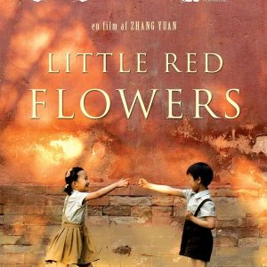 Little Red Flowers (2006) photo