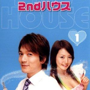 2nd House (2006) photo