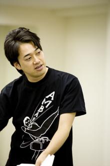 Osamu Shitara