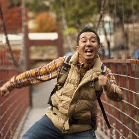 Go, Masao! (2012) photo