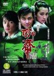 Favorite Chinese Dramas 2005