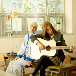Drama Special Series Season 2: The Brightest Moment in Life (2012) photo