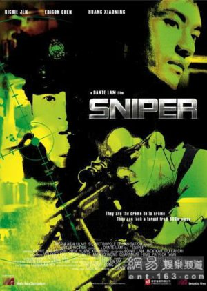 The Sniper (2008) poster