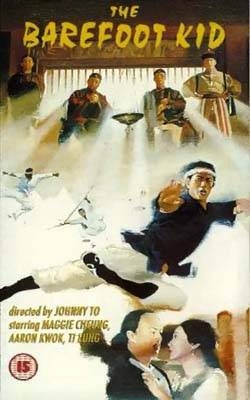 The Bare-Footed Kid (1993) poster
