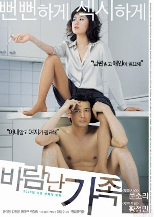 A Good Lawyer's Wife (2003) poster