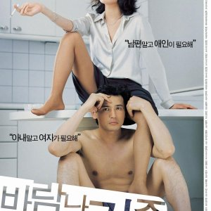 A Good Lawyer's Wife (2003) photo