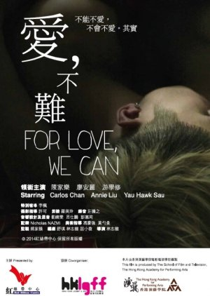 For Love, We Can (2014) poster
