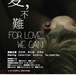 For Love, We Can (2014) photo