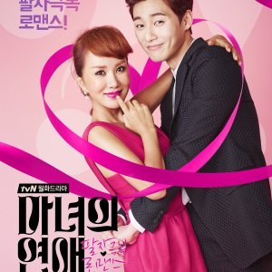 Witch's Romance Episode 1