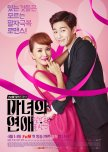 Age-Gap: Older Woman + Younger Man - (dramas)
