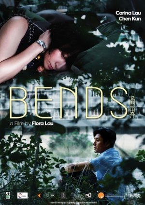 Bends (2013) poster