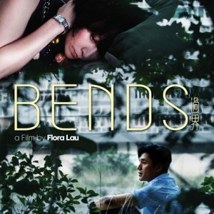 Bends (2013) photo