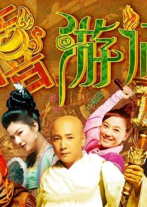 The Swordman Dream (2010) poster