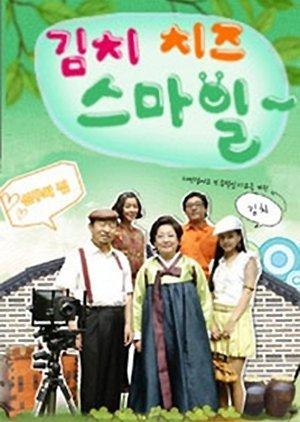 Kimchi Cheese Smile (2007) poster