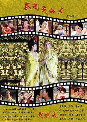 Secret History of Empress Wu