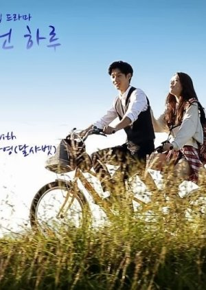 Someday (2013) poster