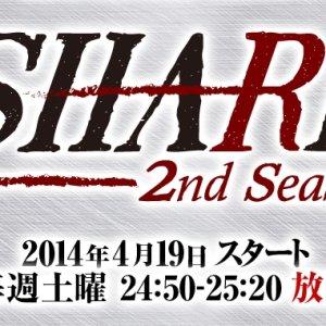 SHARK 2nd Season (2014) photo