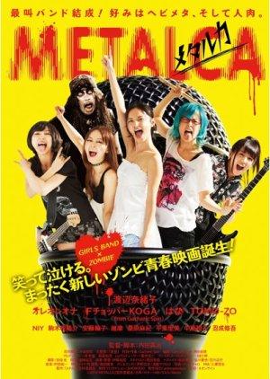 METALCA (2014) poster