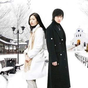 Tree of Heaven (2006) photo