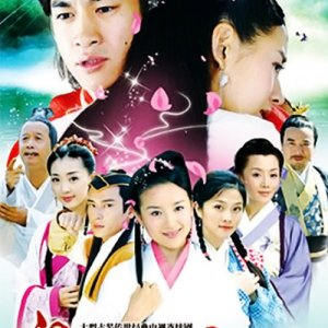 Butterfly Lovers (2007) photo