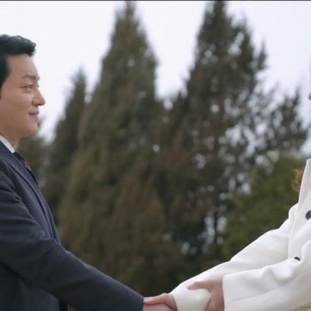 Prime Minister and I Episode 17