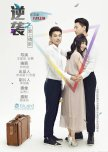 Chinese Dramas | Watched