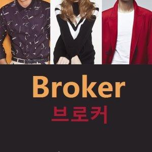 Broker (2019) photo