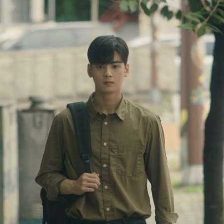 My ID is Gangnam Beauty (2018) - Episodes - MyDramaList