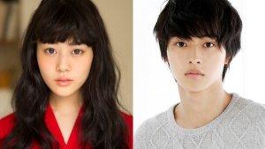 Yamazaki Kento To Star In Another Manga Adaptation