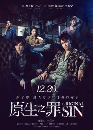 Original Sin (2018) poster