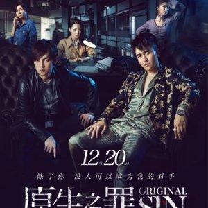 Original Sin (2018) photo
