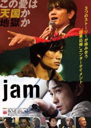 Jam (2018) poster