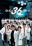 Next 10 Hong Kong Dramas I Plan To Watch