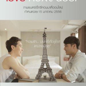 Love Next Door (2013) photo