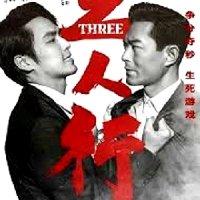 Three (2016) photo